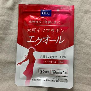 ディーエイチシー(DHC)の大豆イソフラボン エクオール(その他)