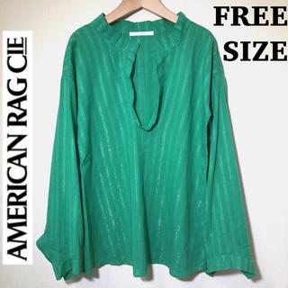 アメリカンラグシー(AMERICAN RAG CIE)の【フリーサイズ】アメリカンラグシー長袖シャツ(シャツ/ブラウス(長袖/七分))