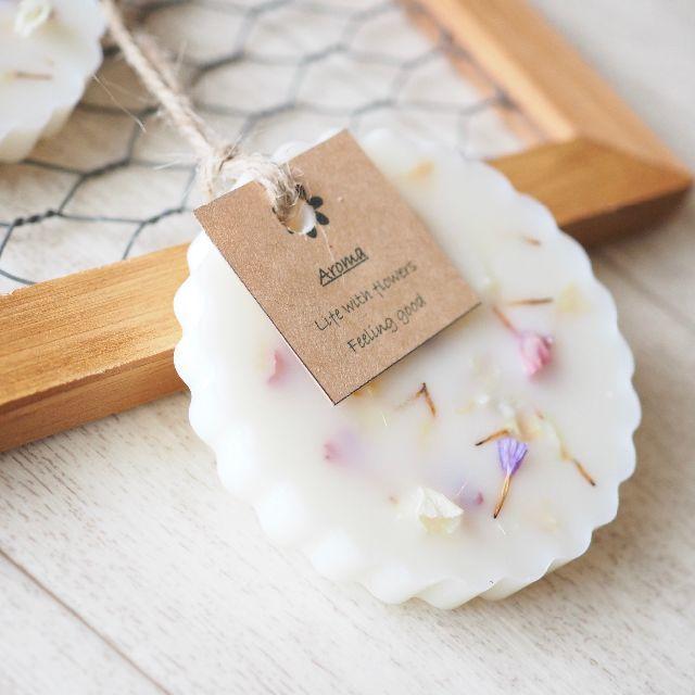 【SALE対象作品】カラフルスターチスのアロマワックスサシェ(香りが選べます♪) ハンドメイドのフラワー/ガーデン(ドライフラワー)の商品写真