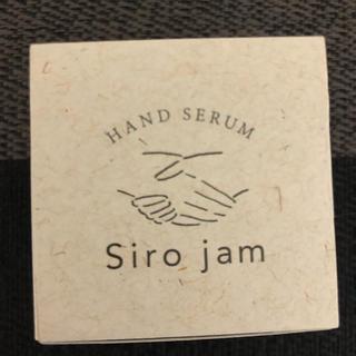 ハンド用ジェル  Siro jam 1個(ハンドクリーム)