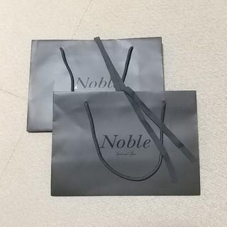 スピックアンドスパンノーブル(Spick and Span Noble)の【きれい目な中古】noble ノーブル 紙袋 ショッパー ショップ袋 2枚セット(ショップ袋)