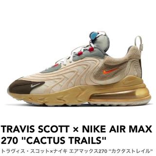 ナイキ(NIKE)のNIKE×Travis Scott airmax 270CactusTrails(スニーカー)
