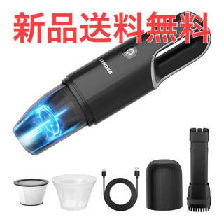 ハンディクリーナー コードレス 小型 USB充電 車用掃除機(掃除機)