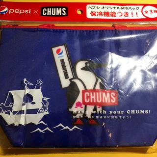 チャムス(CHUMS)の【未開封新品!匿名配送!】キャラクター保冷(ブルー)(弁当用品)