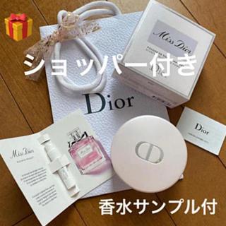 Christian Dior - ディオール【香水サンプル付】限定 ブルーミング ボディパウダー 新品未使用
