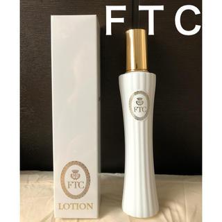 エフティーシー(FTC)の新品 FTC ミストエッセンス(化粧水/ローション)