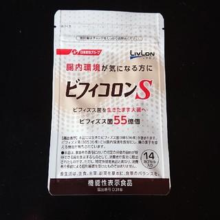 ニッシンセイフン(日清製粉)の✨ビフィコロンS✨新品(その他)
