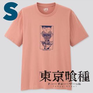 ユニクロ(UNIQLO)のS UNIQLO x ヤングジャンプ 40周年 東京喰種 Tシャツ(Tシャツ/カットソー(半袖/袖なし))