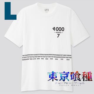 L UNIQLO x ヤングジャンプ 40周年 東京喰種 Tシャツ 白カネキ(Tシャツ/カットソー(半袖/袖なし))
