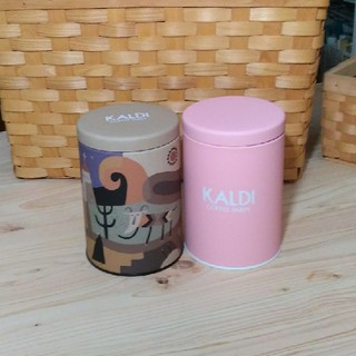 カルディ(KALDI)のKALDI  キャニスター缶 2つセット(容器)