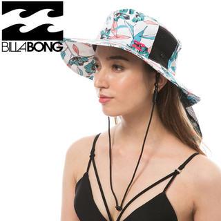 パタゴニア(patagonia)のサーフハット レディース ビラボン BILLABONG ビーチハット  帽子(ハット)