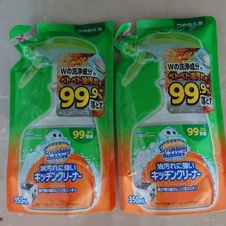 ジョンソン(Johnson's)のスクラビングバブル キッチンクリーナー除菌 詰め替え用(洗剤/柔軟剤)