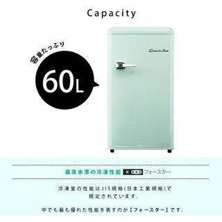 ムジルシリョウヒン(MUJI (無印良品))のレトロ 冷凍庫小型 1ドア 60L 送料無料 おしゃれ  コンパクト フリーザー(冷蔵庫)