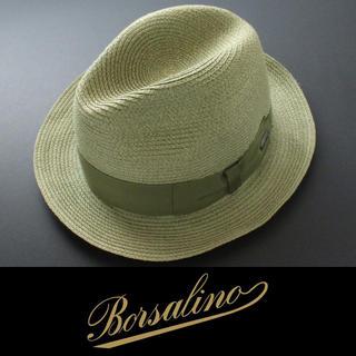 Borsalino - ボルサリーノ 高級パナマ帽 グリーン ストローハット 新品