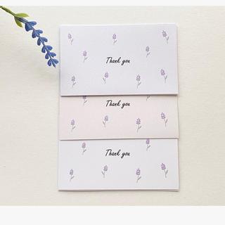 ラベンダーカード ショップカード(型紙/パターン)
