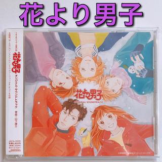 アラシ(嵐)の花より男子 オリジナル サウンドトラック CD 美品! 嵐 松本潤 井上真央(テレビドラマサントラ)
