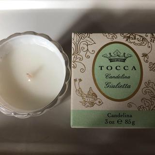 トッカ(TOCCA)のトッカ キャンデリーナ ジュリエッタの香り(85g)(キャンドル)