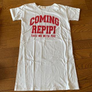 レピピアルマリオ(repipi armario)のレピピアルマリオ tシャツ ワンピ(Tシャツ(半袖/袖なし))