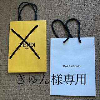 フェンディ(FENDI)のフェンディ バレンシアガ  ショッパー 紙袋(ショップ袋)