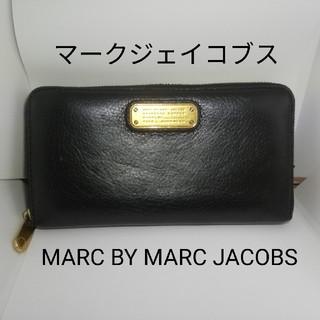 マークバイマークジェイコブス(MARC BY MARC JACOBS)のMARC BY MARC JACOBS マークバイマーク ジェイコブス 長財布(長財布)