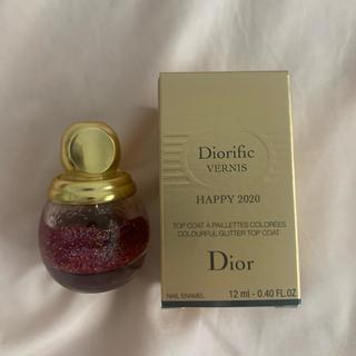 ディオール(Dior)のDior ディオリフィック グリッター トップ コート  HAPPY 2020(ネイルトップコート/ベースコート)