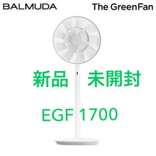 バルミューダ(BALMUDA)の『新品』2020最新モデル バルミューダ EGF-1700 (扇風機)