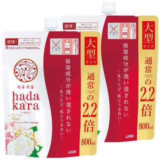 LION - ハダカラボディソープフレッシュフローラルの香り詰替用大型サイズ 800ml×3個