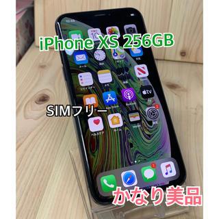 アップル(Apple)の【A】【かなり美品】②iPhone  XS 256 GB Gray SIMフリー(スマートフォン本体)