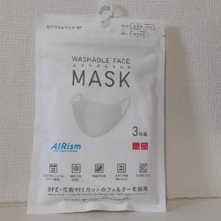 ユニクロ(UNIQLO)のマスク エアリズム(その他)