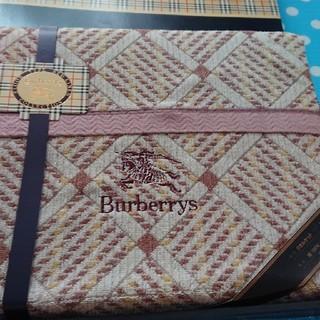 バーバリー(BURBERRY)の新品保管品バーバリータオルケット(タオルケット)