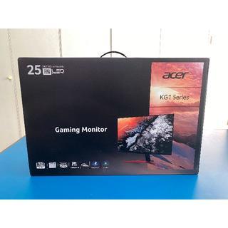 エイサー(Acer)の【ほぼ未使用】Acer KG251Q ゲーミングモニター 24.5インチ(PC周辺機器)