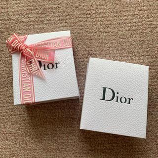ディオール(Dior)のChristian Dior ディオール 包装 パッケージ 箱 リボン(ラッピング/包装)
