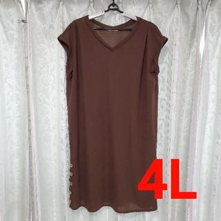 アベイル(Avail)のロングワンピース ブラウン サイズ4L(ロングワンピース/マキシワンピース)