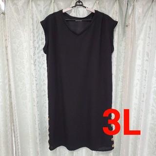 アベイル(Avail)のロングワンピース ブラック サイズ3L(ロングワンピース/マキシワンピース)