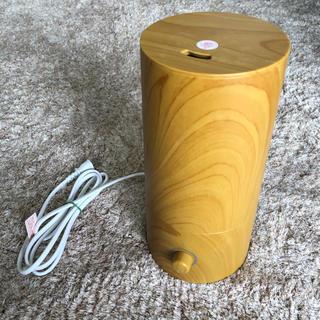 フランフラン(Francfranc)のアロマ超音波式加湿器(加湿器/除湿機)