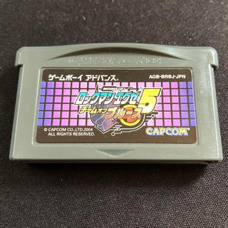 ゲームボーイアドバンス(ゲームボーイアドバンス)のGBA用ソフト ロックマンエグゼ5 チームオブブルース(携帯用ゲームソフト)