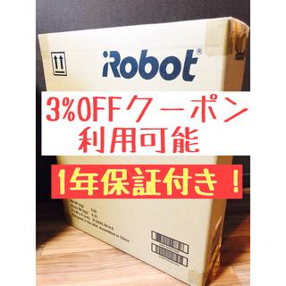 アイロボット(iRobot)のルンバ980 (2020年8月購入証明書付)(掃除機)
