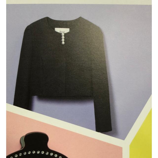 René(ルネ)の2020年 Rene ルネ 36 ツイードジャケット パール カタログ掲載品 レディースのジャケット/アウター(ノーカラージャケット)の商品写真
