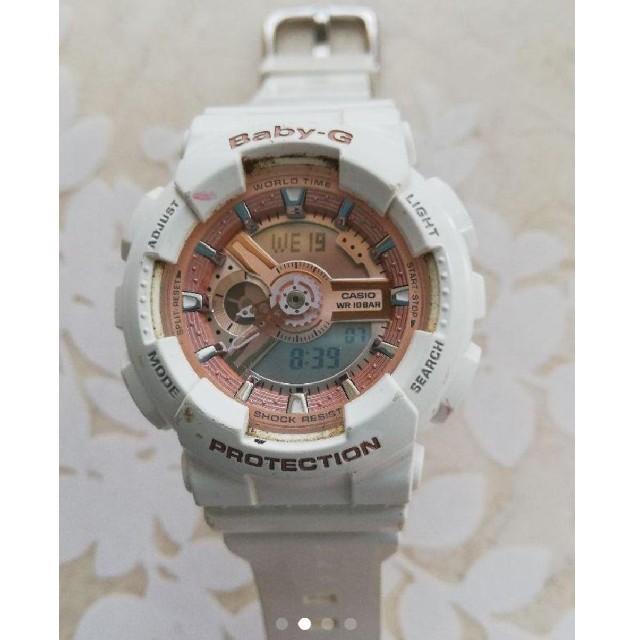 Baby-G(ベビージー)のカシオ Baby-G レディース ホワイト メンズの時計(腕時計(デジタル))の商品写真