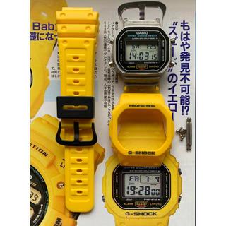 ジーショック(G-SHOCK)のG-SHOCK DW-5600C-9BV イエロー スピード/スクリューバック(腕時計(デジタル))