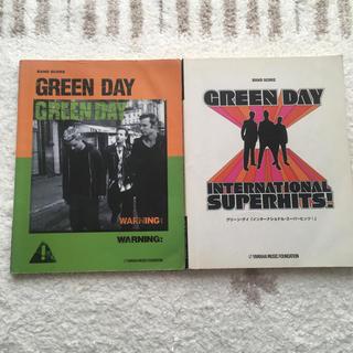 グリーンデイ バンドスコア 楽譜 スコア バンド GREEN DAY(ポピュラー)