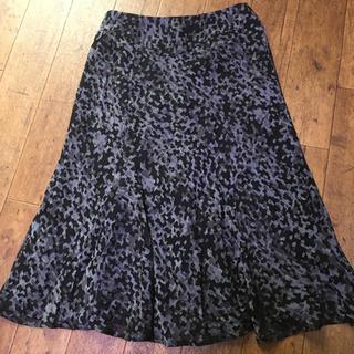 ニジュウサンク(23区)の23区 小さなサイズ 美品 スカート(ロングスカート)