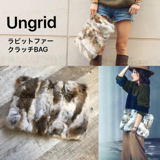 アングリッド(Ungrid)のUngrid ラビットファークラッチBAG(クラッチバッグ)