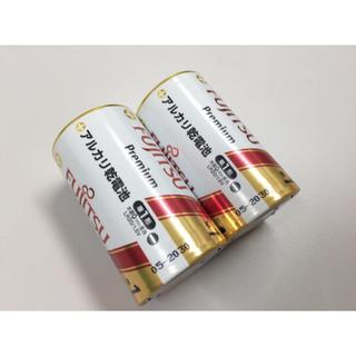 フジツウ(富士通)のアルカリ乾電池 単一形 2本(日用品/生活雑貨)