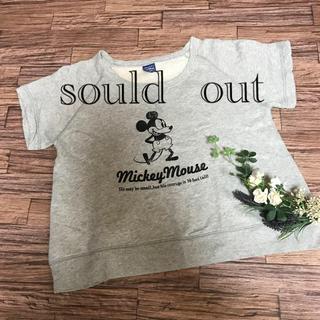サマンサモスモス(SM2)の✨SM2 & WAL DISNEY  コラボ✨スェットTシャツ✨ 杢グレー(Tシャツ/カットソー(半袖/袖なし))