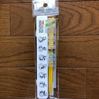 スヌーピー(SNOOPY)の箸 箸箱セット スヌーピー(カトラリー/箸)