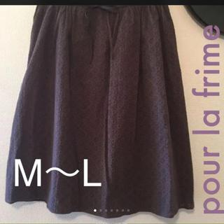 プーラフリーム(pour la frime)のプー ラ フリーム のブラウン色レーススカート 大人 リボン 茶 チョコ色(ひざ丈スカート)