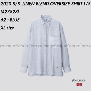 ジェイダブリューアンダーソン(J.W.ANDERSON)のUNIQLO JW ANDERSON リネンブレンドオーバーサイズシャツ XL(シャツ)