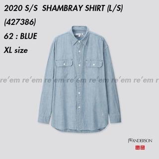 ジェイダブリューアンダーソン(J.W.ANDERSON)のUNIQLO JW ANDERSON シャンブレーシャツ 長袖 BLUE XL(シャツ)