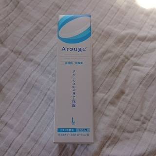 アルージェ(Arouge)の【新品】アルージェ モイスチャーミストローションII(化粧水/ローション)